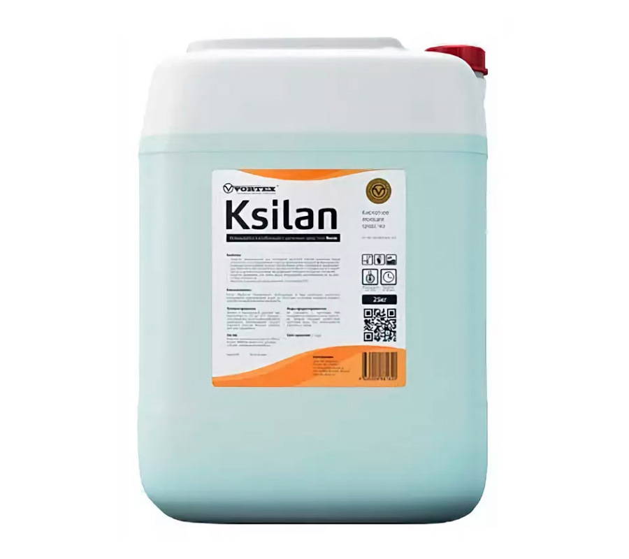 Ksilan