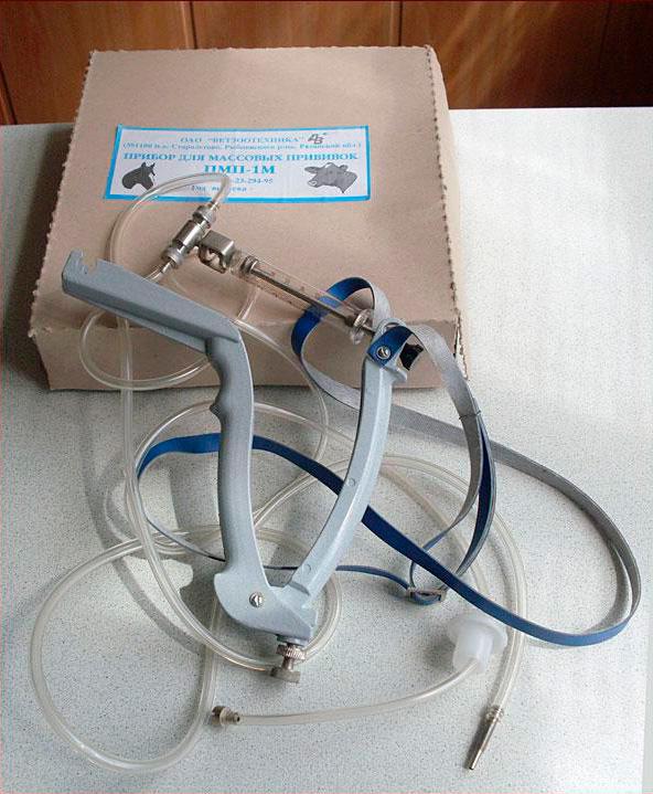 Прибор для массовых прививок(аппарат Шилова)